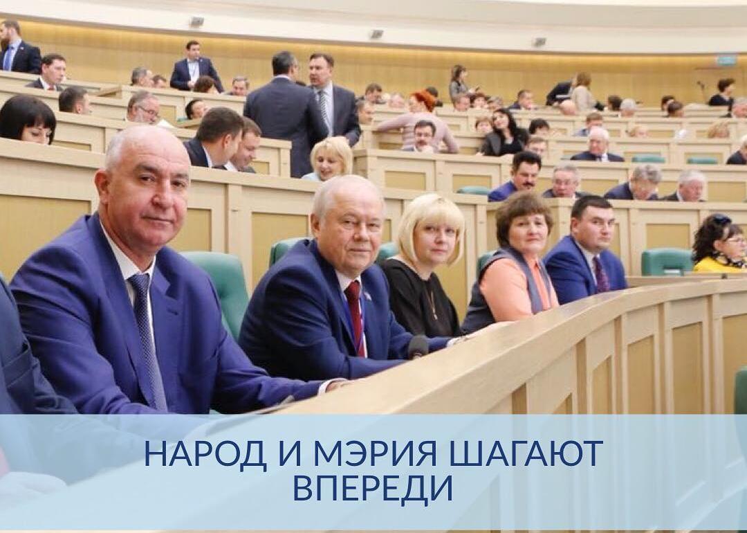 Связь народа и власти в Новороссийске крепче, чем во всей России