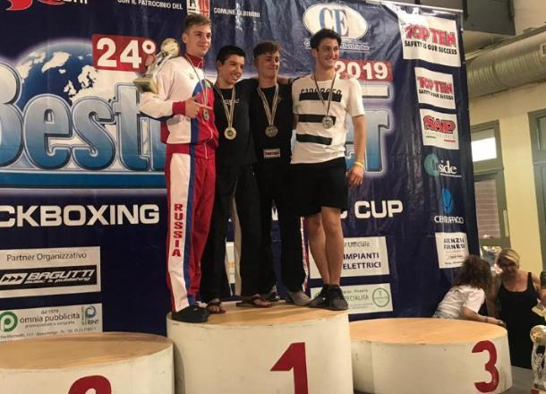 Юниор из Новороссийска привез домой медаль с международных соревнований