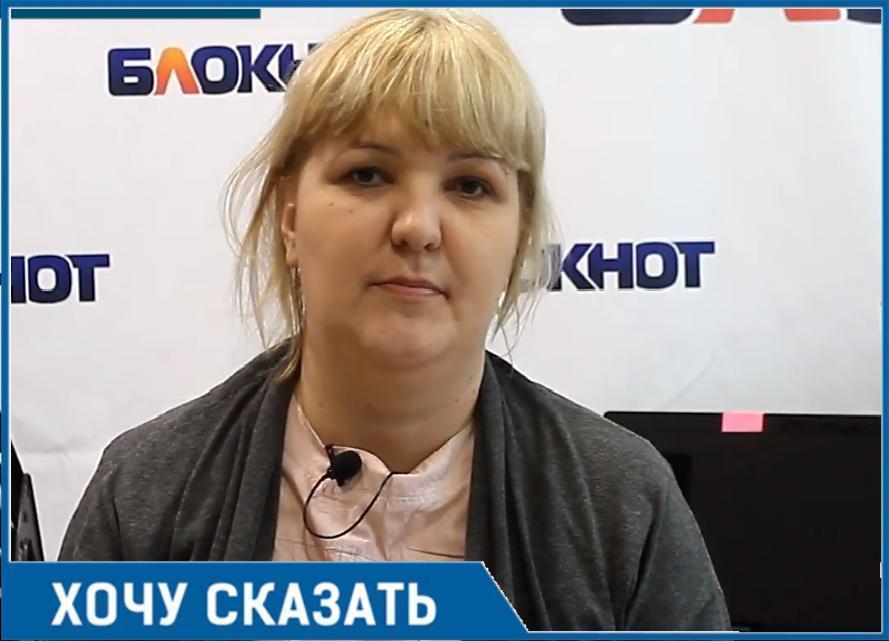 Недолечили и выписали - Валерия Чачина о ГБ №1