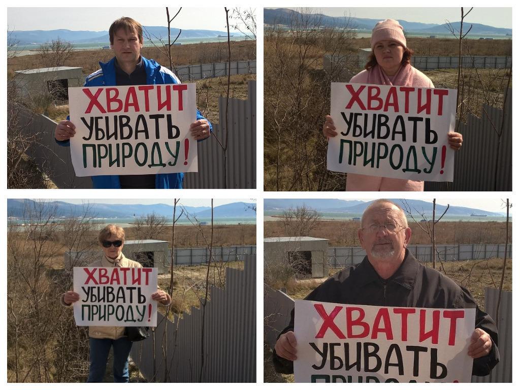 Активисты в Новороссийске  начали пикеты против уничтожения уникальных растений