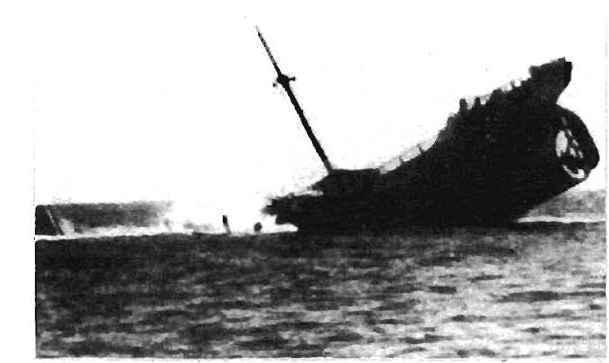 26 марта 1943 года в Новороссийске. На 75 лет назад