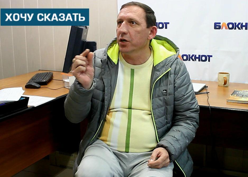 «Меня сливают». Скандал с конкурсом на перевозки в Новороссийске скрыть не удалось