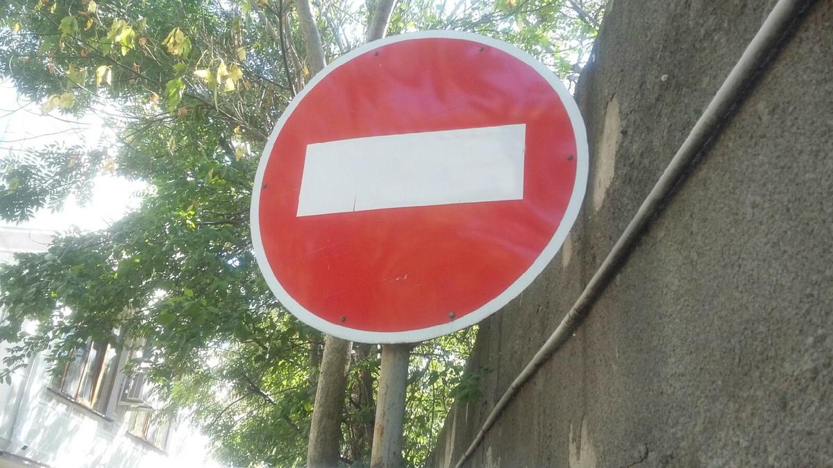 Движение в Новороссийске будет перекрыто на выходных
