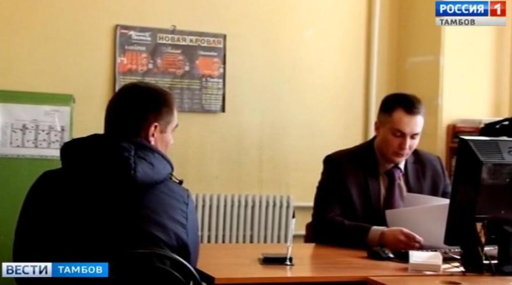 Не смог стать товарищем для Тамбова воришка из Новороссийска