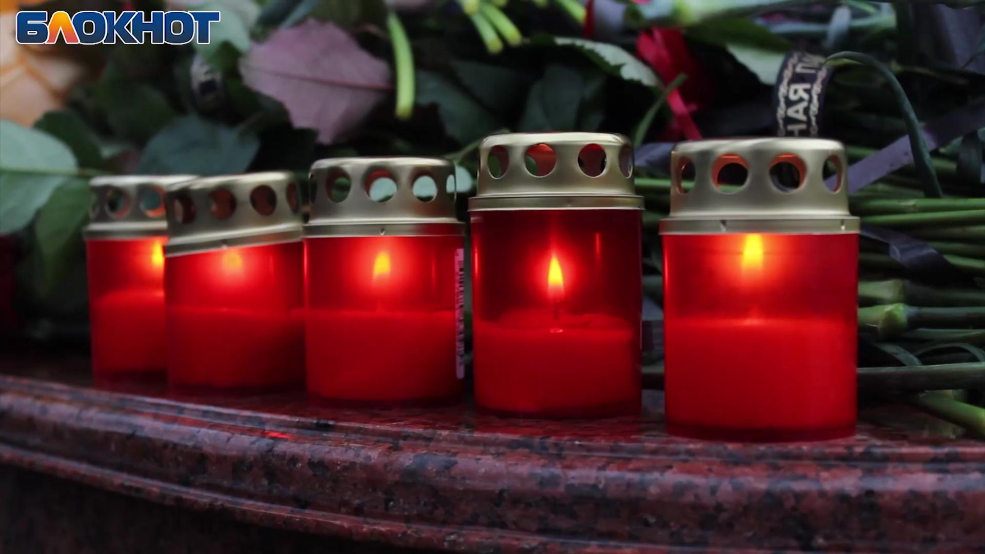 Новороссийцы объявили бойкот ТЦ в память о погибших в Кемерово
