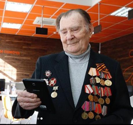 Лойсит авы и юзает Skype лучше всякой молодежи пенсионер из Новороссийска