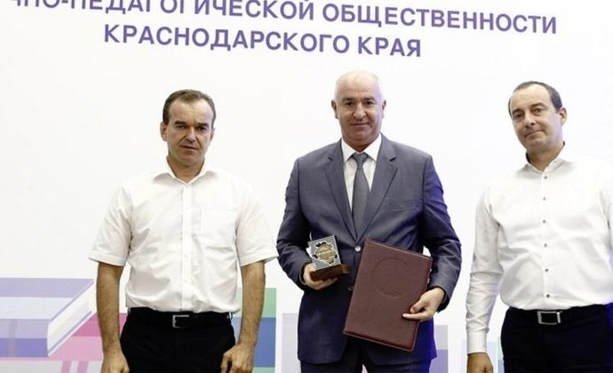 Учителя Новороссийска, если хотите зарабатывать, то не идите в бизнес