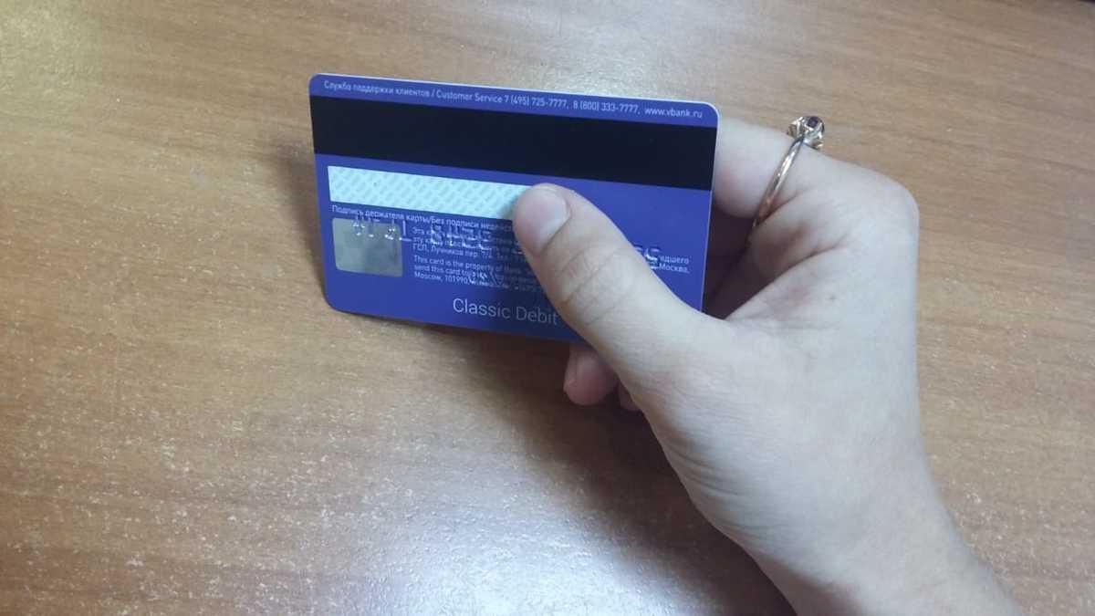 Долги по штрафам ГИБДД будут списывать с банковских карт новороссийцев