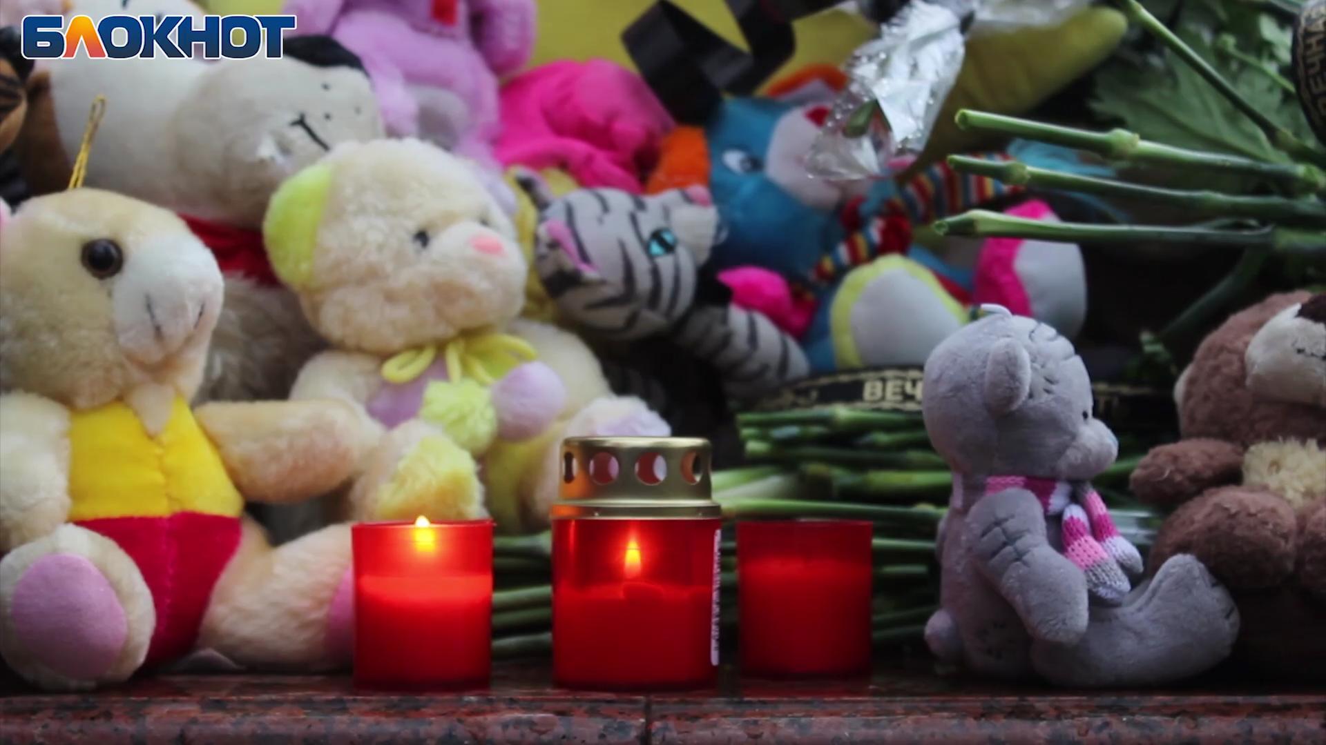 Новороссийск присоединился к национальному трауру по погибшим в Кемерово
