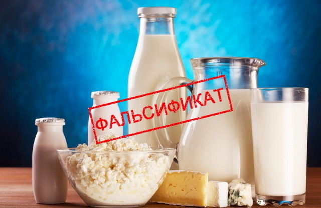 Молочный картель - фальсификат в школах, обыски и большие деньги