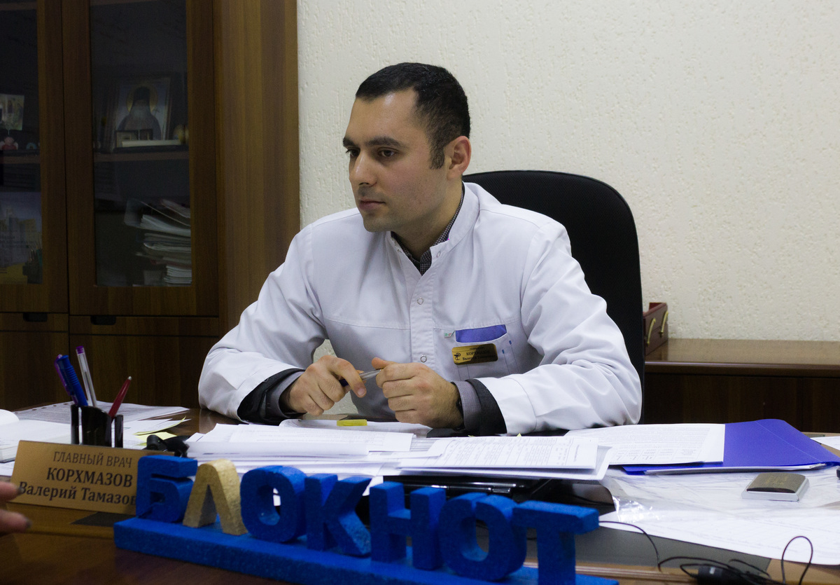 Из Краснодара в ГБ №1 Новороссийска едут новые врачи