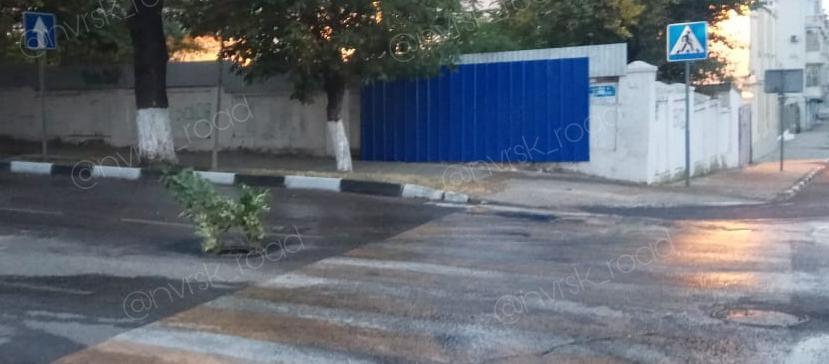 Автомобилисты Новороссийска беспокоятся о безопасности друг друга подручными материалами