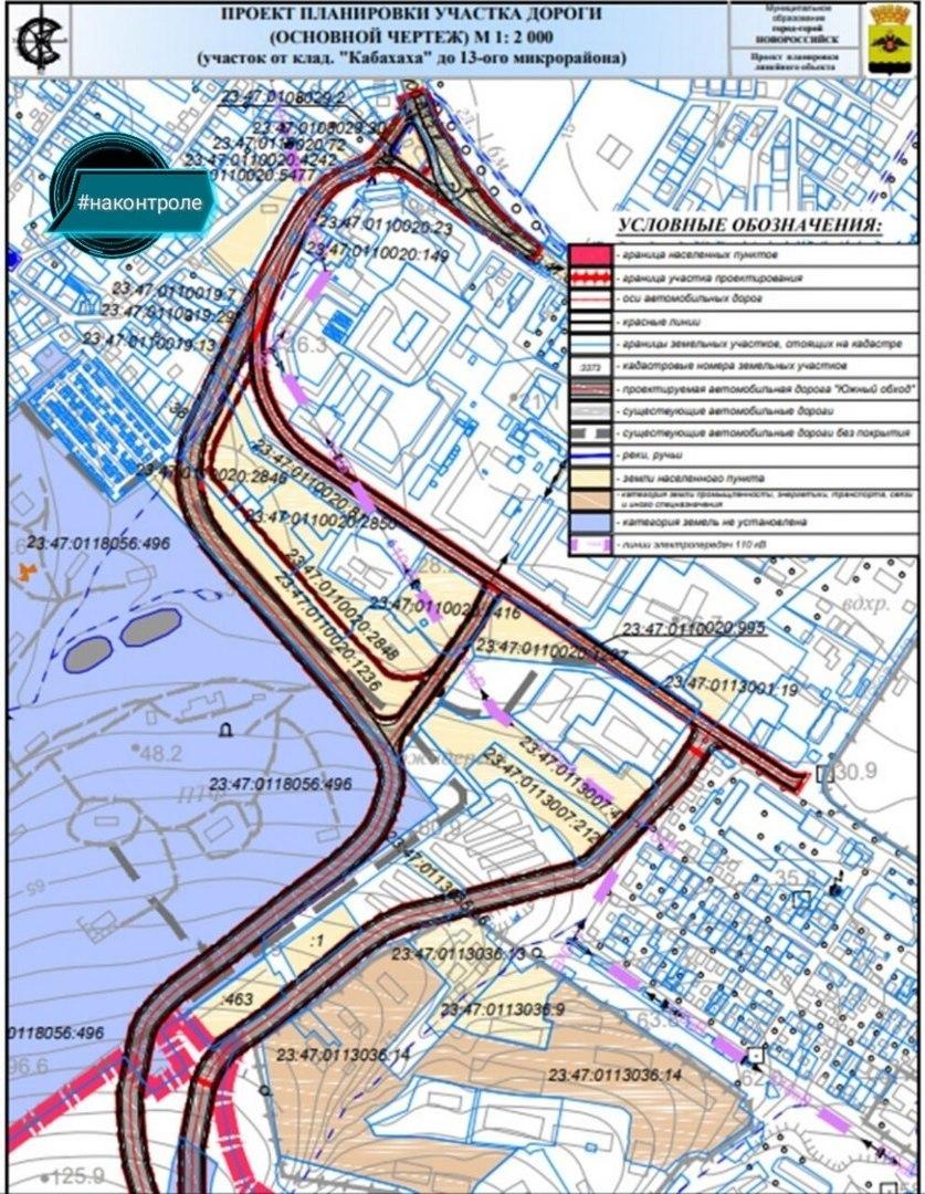 Новороссийские автомобилисты скептично отнеслись к «дорожным» планам мэра
