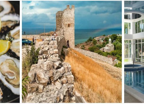 Поездку в Крым за подписку в инстаграме могут выиграть новороссийцы
