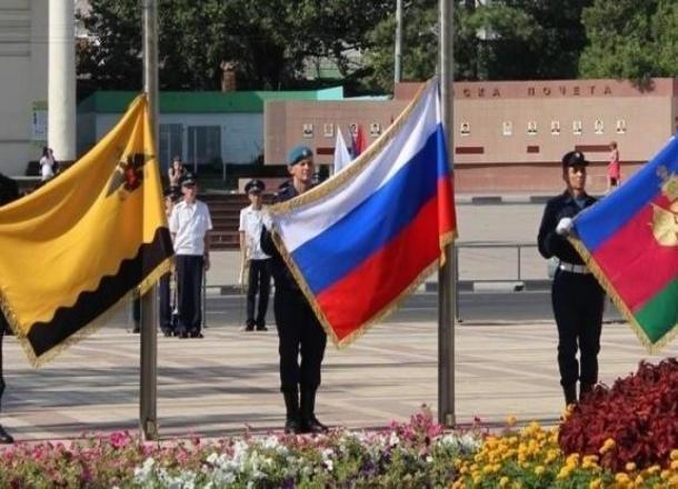 В день Государственного флага РФ новороссийцам снова обещают дождь