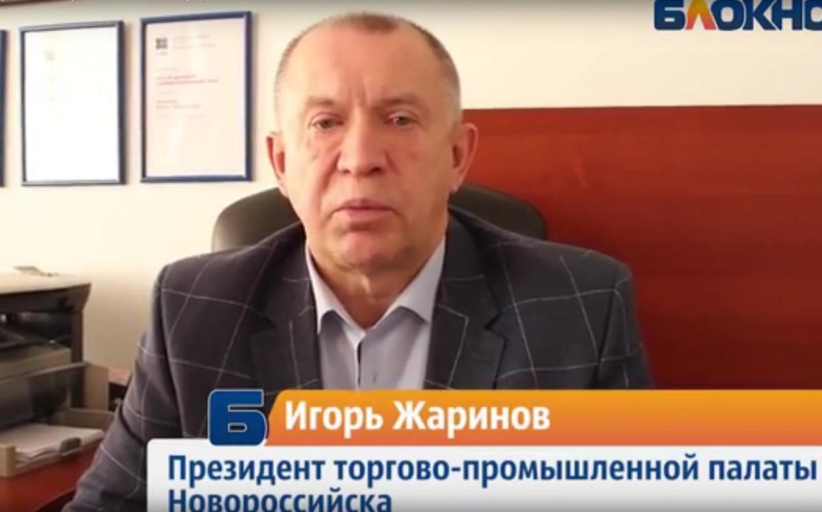 С наилучшими пожеланиями к новороссийцам обратился Игорь Жаринов в День города