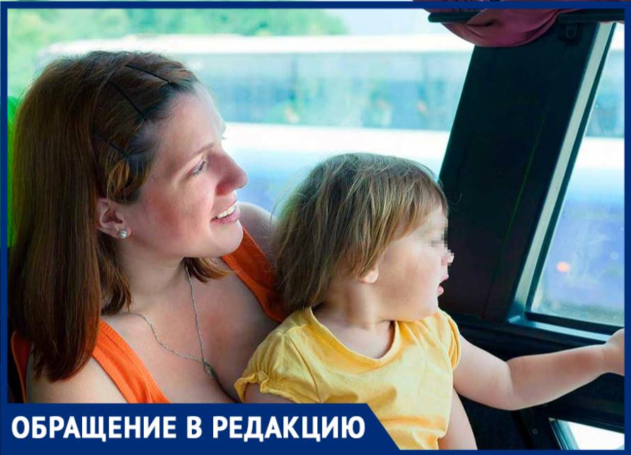 Теряют за один день право на бесплатный проезд дети в Новороссийске