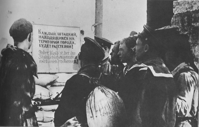 11 апреля 1943 года в Новороссийске. На 75 лет назад