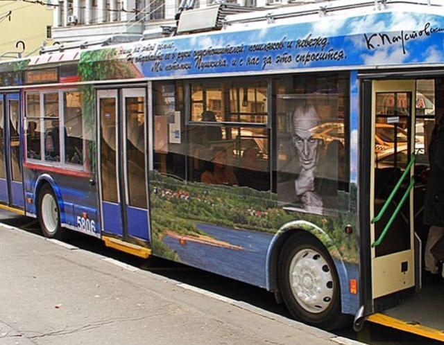 «Культурный троллейбус» за год объедет весь Новороссийск