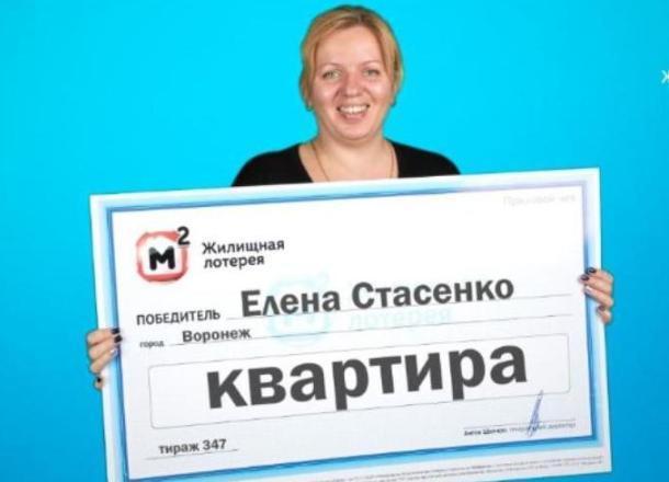Приехали из Воронежа тратить деньги в Новороссийск, а уехали с квартирой в кармане