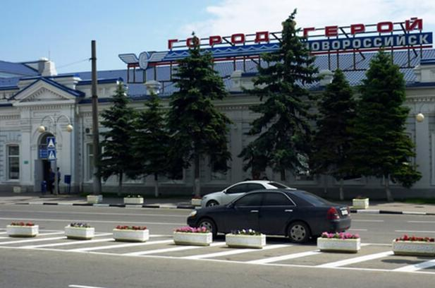 Сколько стоит постоять в Новороссийске возле ж/д вокзала