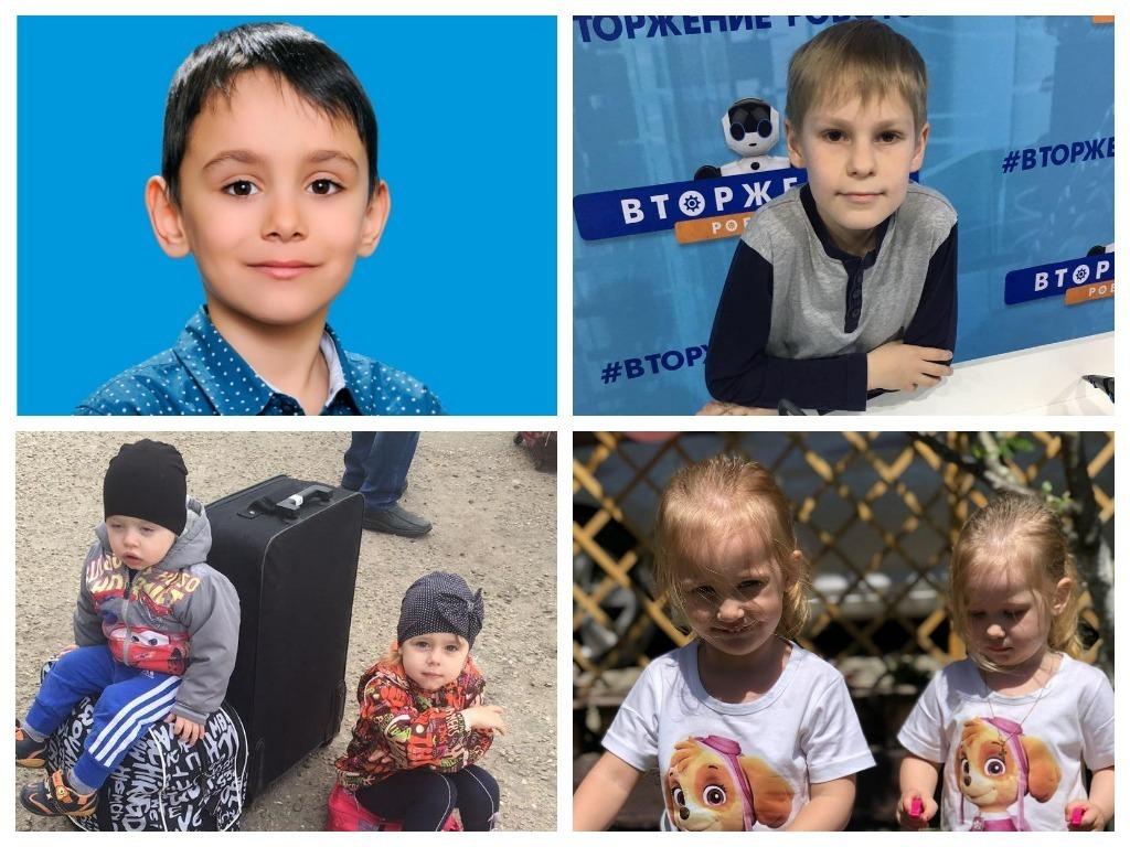 Стали известны победители конкурса «Детки-конфетки»