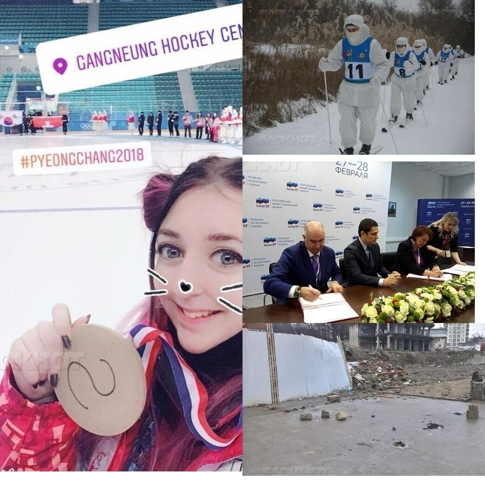 Какие события произошли за неделю в Новороссийске