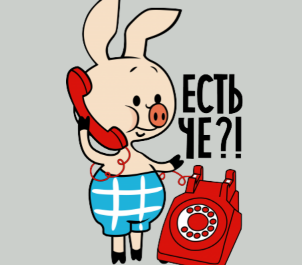 В одной из кофеен Новороссийска привлекали клиентов наркотиками