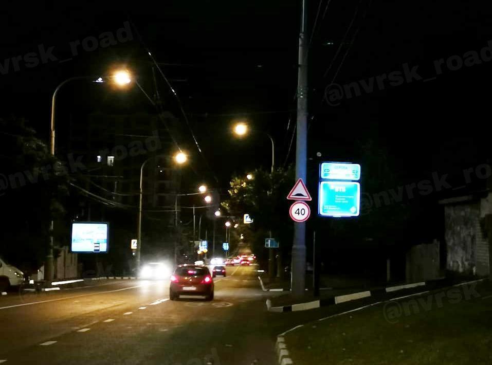 Ограничение 40 км/ч появилось под камерой в Новороссийске