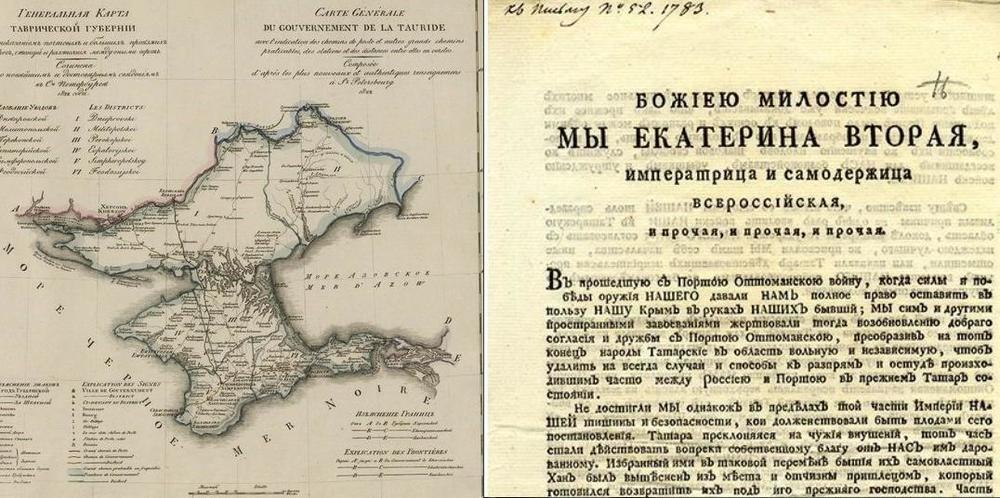 Календарь: 19 апреля присоединение Крыма и Кубани к Российской Империи