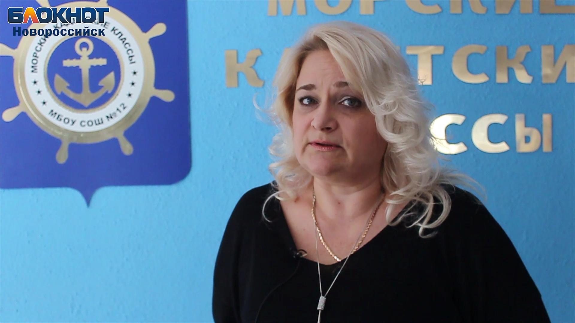 И.О. директора новороссийской школы №12  прокомментировала драку между учениками