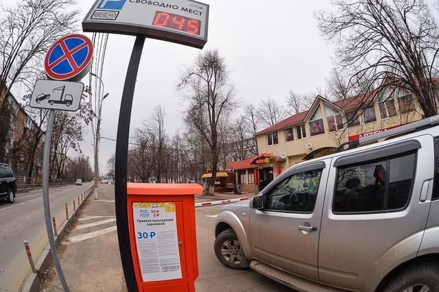 С матами и возмущением восприняли новороссийцы новость об ограничении числа бесплатных парковок