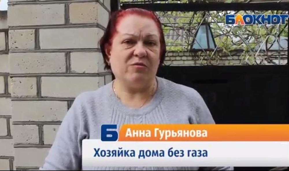 Администрация Новороссийска и Юггазсервис никак не могут восстановить газовую трубу