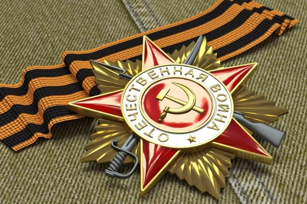Календарь: 7 мая Новороссийск получил награду