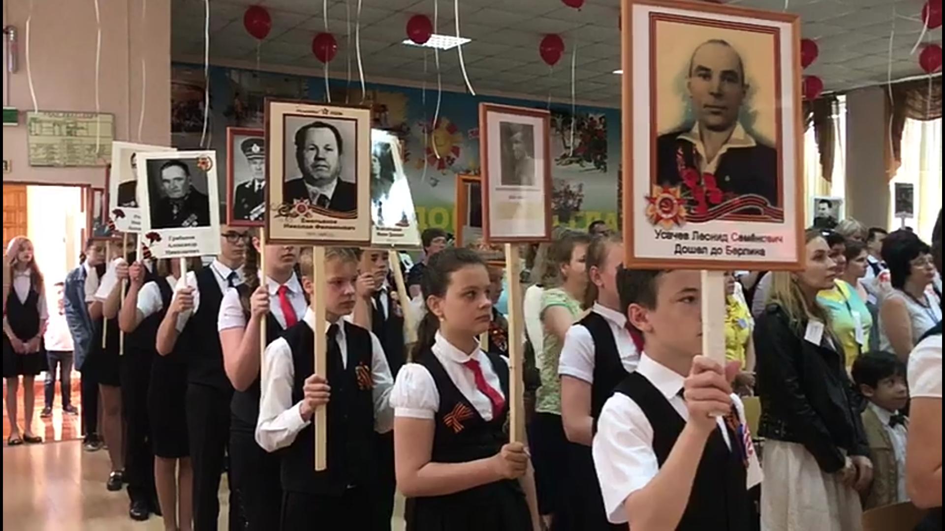 Связь поколений поддерживают в новороссийской школе № 40