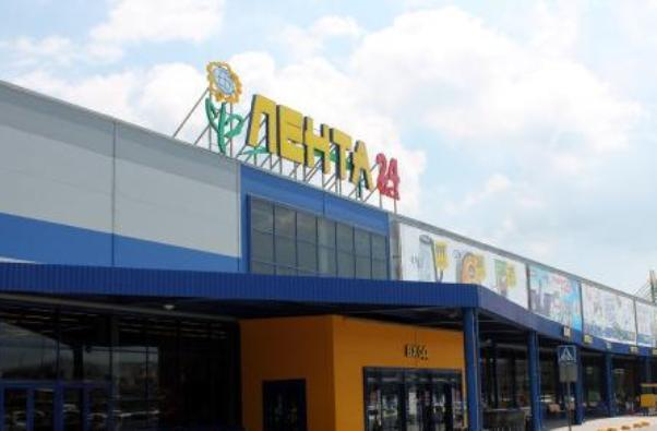 Гипермаркет Лента отреагировал на публикацию «Блокнота»
