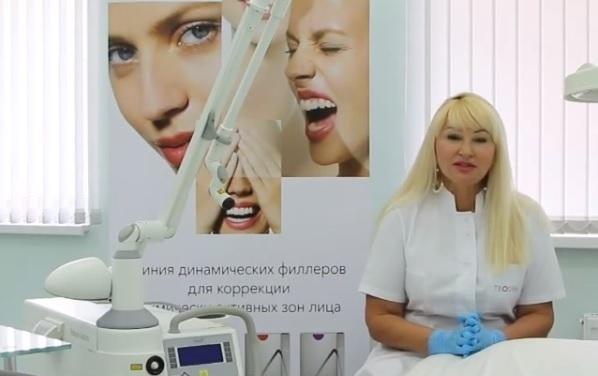 Как выглядеть на 15 лет моложе, расскажет врач-косметолог Наталья Алексеевна Воробьёва