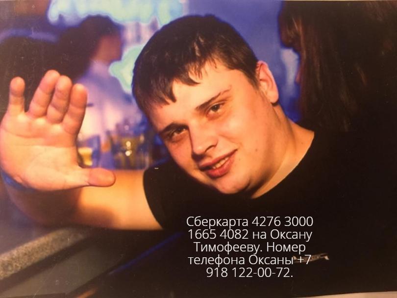 Оксана Гончарова продолжает бороться за мужа, детей и крышу над головой