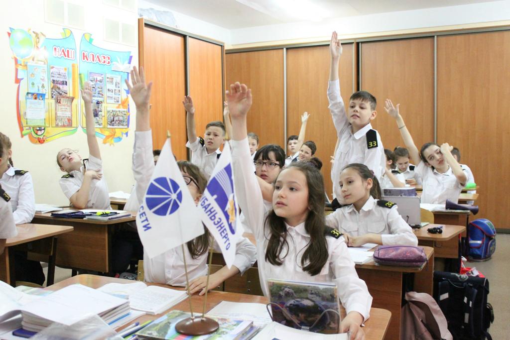 Энергоуроки проходят в 24-х школах обслуживания Кубаньэнерго