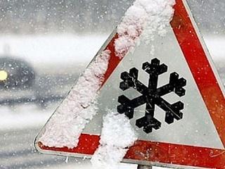 В Новороссийке объявлено экстренное предупреждение