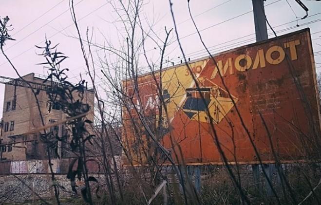 Новороссийский «Молот» с молотка не ушел