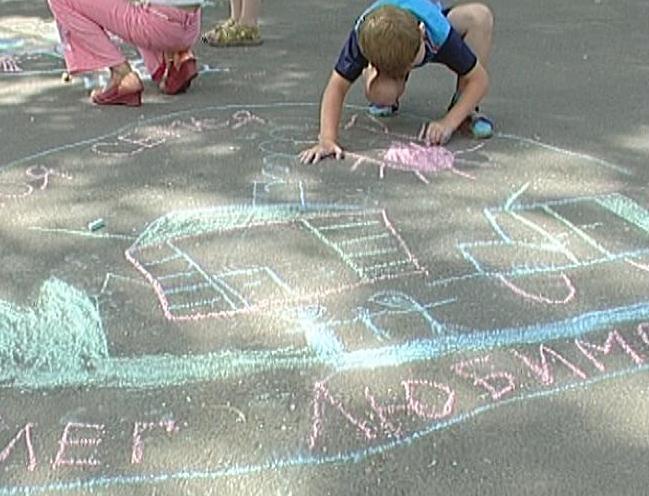Календарь: 1 июня – Международный день защиты детей