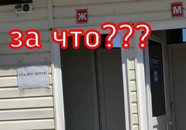 Дорогие туалеты и тату – отдыхающие стонут от цен на черноморском побережье