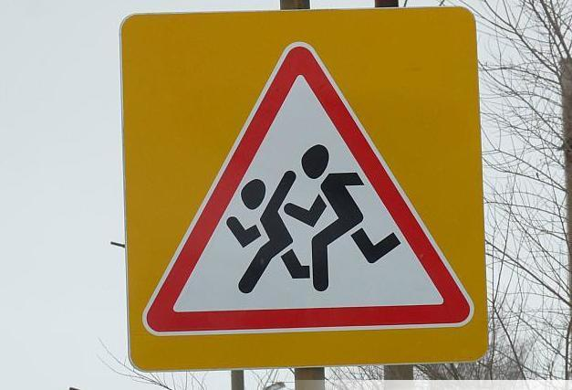 Цвет настроения желтый у дорожных знаков в Новороссийске