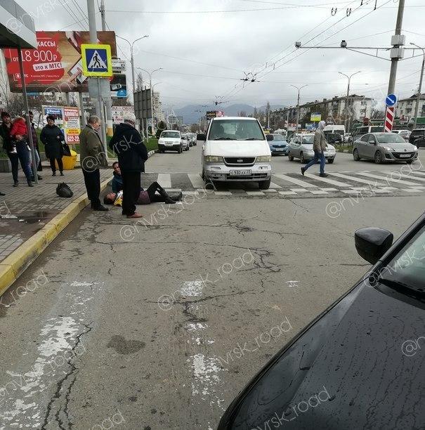 Пешеходный переход не помог жительнице Новороссийска