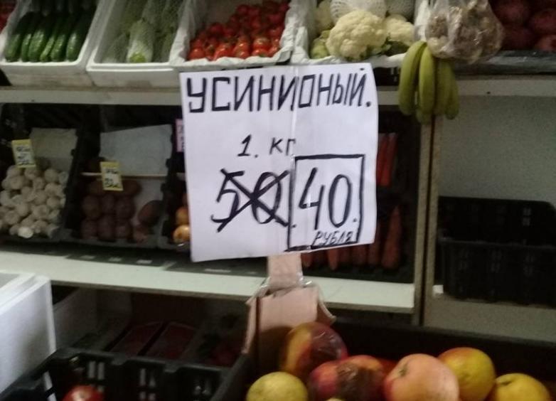 Иностранцам в России запретили торговать на улицах,  рынках, в  аптеках