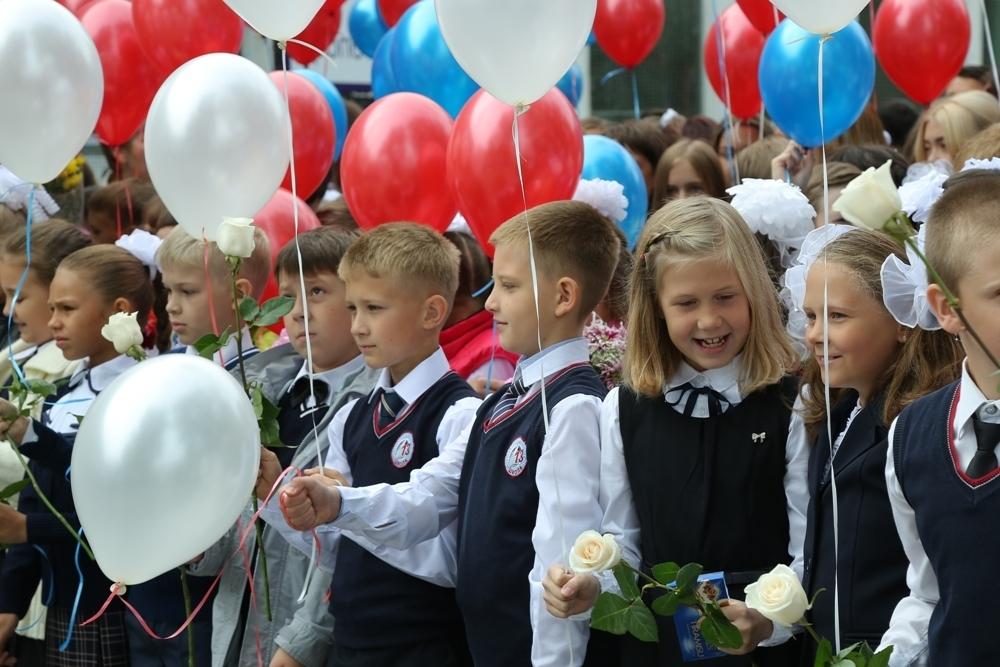 Программа мероприятий для школьников в День знаний