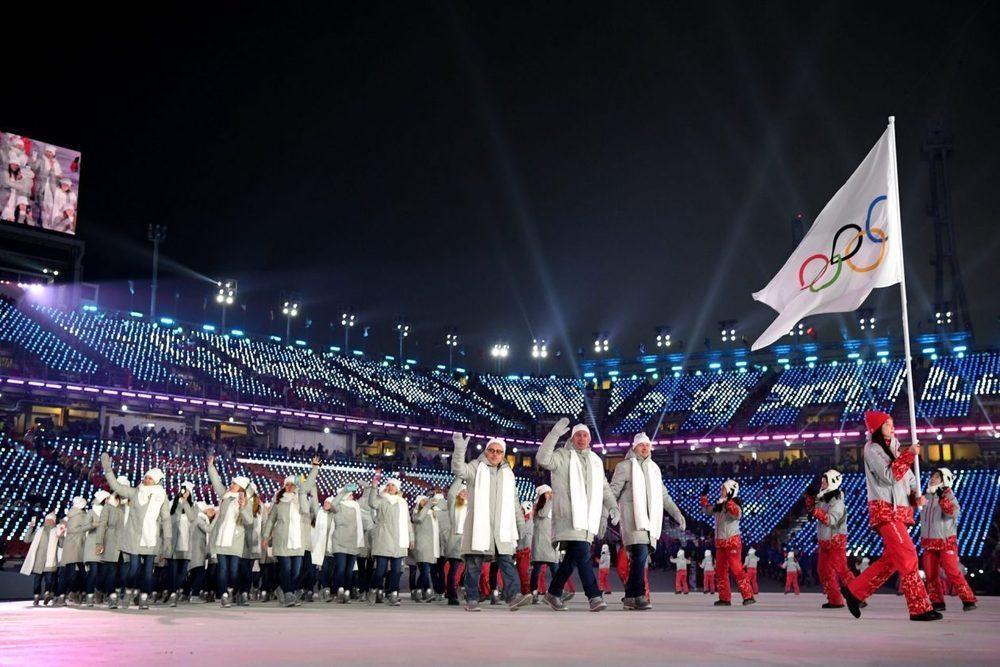 В Южной Корее проходят XXIII зимние Олимпийские игры