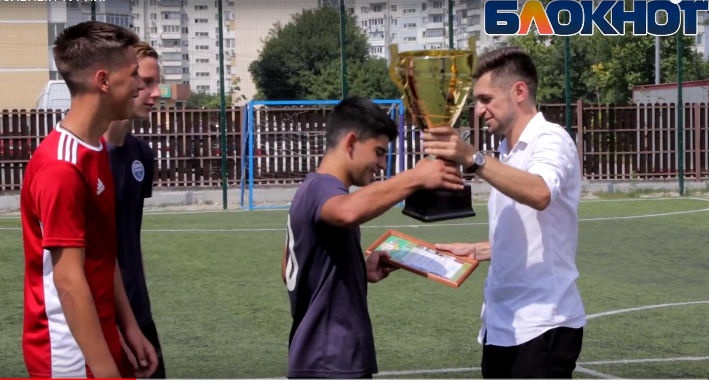 Дети остались довольны собой и Кубком по мини-футболу в Новороссийске