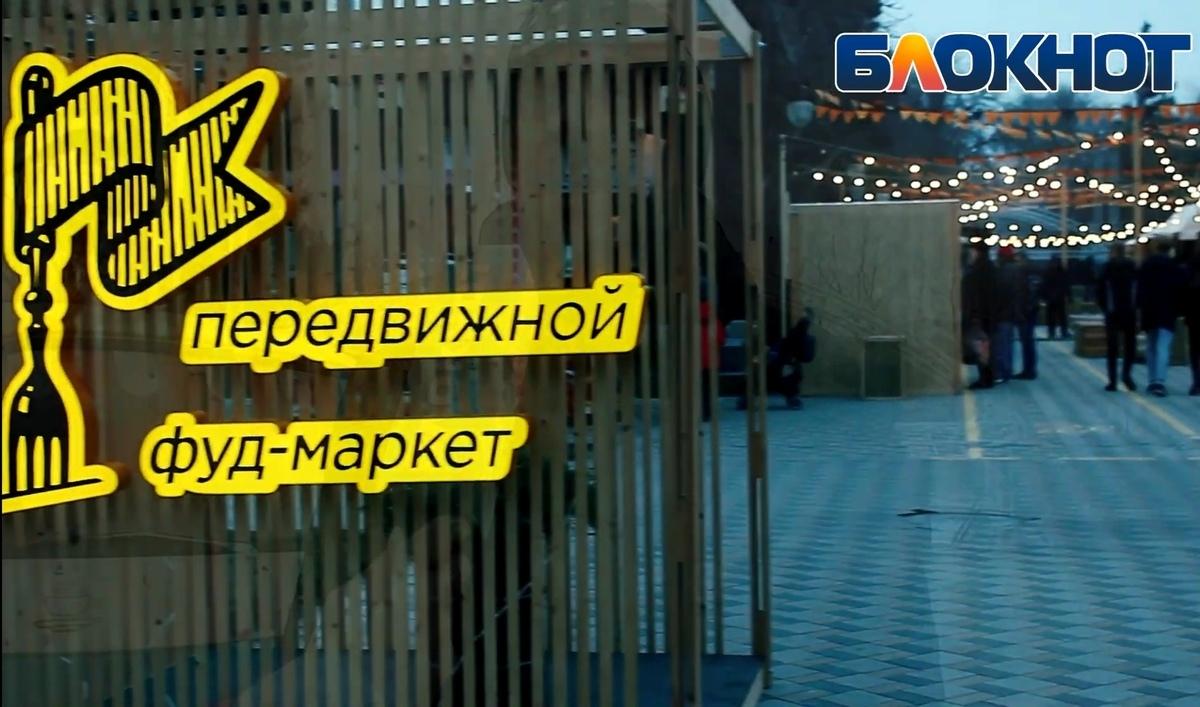 В Новороссийск привезли вкусную еду, особенную атмосферу и ди-джея с мировым именем